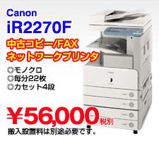 Canon iR2770F