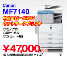Canon MF7140