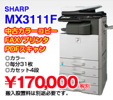 SHARP MX3111F
