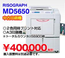 RISOGRAPH MD5650