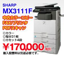 SHARP MX3111F